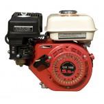 Двигатель бензиновый GX 160 (S тип)