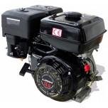 Двигатель бензиновый LIFAN 188F (13 л.с.)